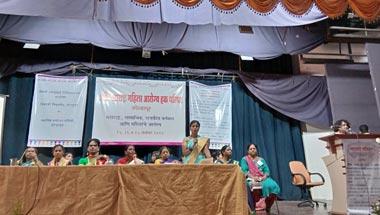 Maharashtra Mahila Arogya Haq Parishad - SANGRAM